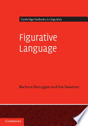 Figurative Language PDF
