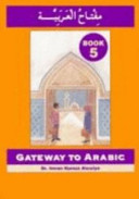 Gateway to Arabic