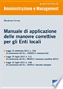 Manuale di applicazione delle manovre correttive per gli enti locali