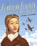 The Fearless Flights of Hazel Ying Lee Book PDF