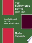 The Palestinian Entity 1959 1974