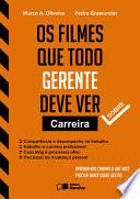 OS FILMES QUE TODO GERENTE DEVE VER - Aprenda nos cinemas o que você precisa saber sobre gestão - Carreira