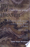 Pathway to Prayer  Sefardic  Shabbos