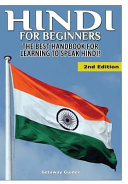 Hindi for Beginners