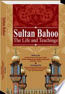Sultan-Bahoo-The-Life-and-Teachings
