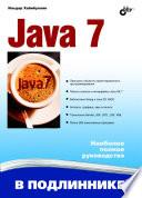 Java 7 4