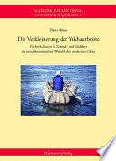 Die Verkleinerung der Yakhautboote