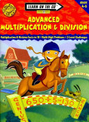 Advanced Multiplication Division