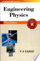 Engg Physics  Uptu 2007
