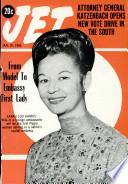 Jan 20, 1966