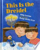 This Is the Dreidel