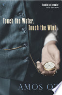 download ebook touch the water, touch the wind pdf epub