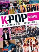 K Pop Now