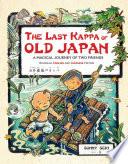 Last Kappa of Old Japan Bilingual Edition