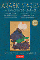 Arabic Stories for Language Learners Book