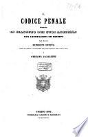 Il codice penale spiegato in ciascuno dei suoi articoli con annotazioni