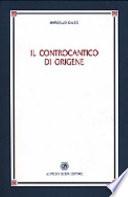 Il controcantico di Origene