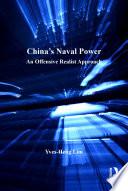 China s Naval Power