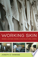 Working Skin