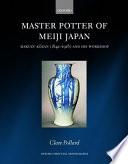 Master Potter Of Meiji Japan