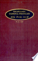 Vocabulaire Tamoul Francais