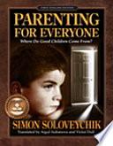 Parenting for Everyone