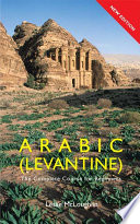 Colloquial Arabic  Levantine   eBook And MP3 Pack