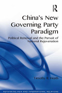 China's New Governing Party Paradigm