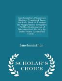 Sanchoniatho S Phoenician History