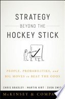 Strategy Beyond The Hockey Stick