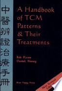 A Compendium of TCM Patterns   Treatments