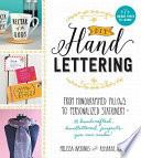 DIY Handlettering