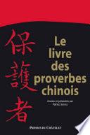Le livre des proverbes chinois   2200 aphorismes    m  diter