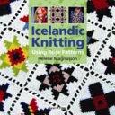 Icelandic Knitting