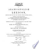 An Arabic English Lexicon Derived From The Best And The Most Copious Eastern Sources Composed By Means Of The Munificence Of The Most Noble Algernon And The Bounty Of The British Government By Edward William Lane book