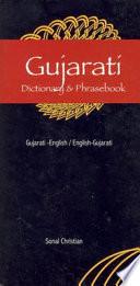 Gujarati Dictionary and Phrasebook