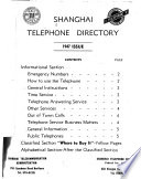 Shanghai Telephone Directory  and Buyer s Guide