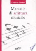 Manuale di scrittura musicale
