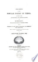Specimens of the Popular Poetry of Persia  as Found in the Adventures and Improvisations of Kurroglou  and in the Songs of the People Inhabiting the Shores of the Caspian Sea