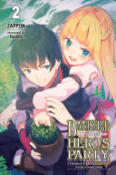 Banished From The Hero S Party I Decided To Live A Quiet Life In The Countryside Vol 2 Light Novel