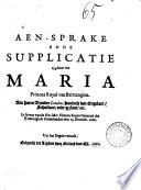Aen sprake ende supplicatie     aen     Carolus  koninck van Engelant     in faveur vande ho  mo  heeren staten generael der Vereenighde Nederlanden den 14 Decemb   uyt het Engels vertaelt
