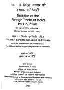 Statistics of the Foreign Trade of India by Countries