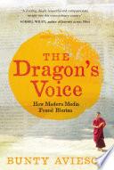Managing The Dragon [Pdf/ePub] eBook