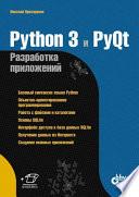 Python 3 Pyqt