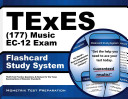 Texes  177  Music Ec 12 Exam Flashcard Study System