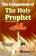 THE COMPANION OF THE HOLY PROPHET