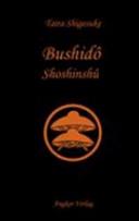 Bushid   shoshinsh