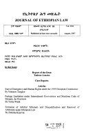 Journal of Ethiopian law