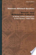 Sayyid   Abd Al Ra   m  n Al Mahd