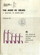 Pirsume Mif   ad Ha ukhlusin    eha diyur  1983  The aged in Israel